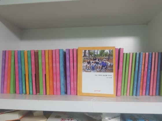 아빠의 48권째 일기장을 1년만에 출판하다
