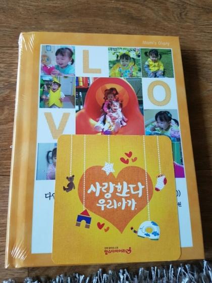 [6권출판] 어린이집 활동북 만든 이야기~